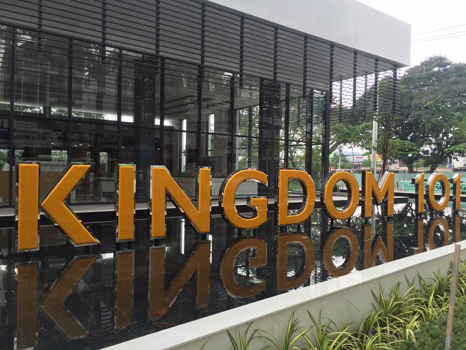 Khóa vân tay Kaadas 5155 - kingdom101