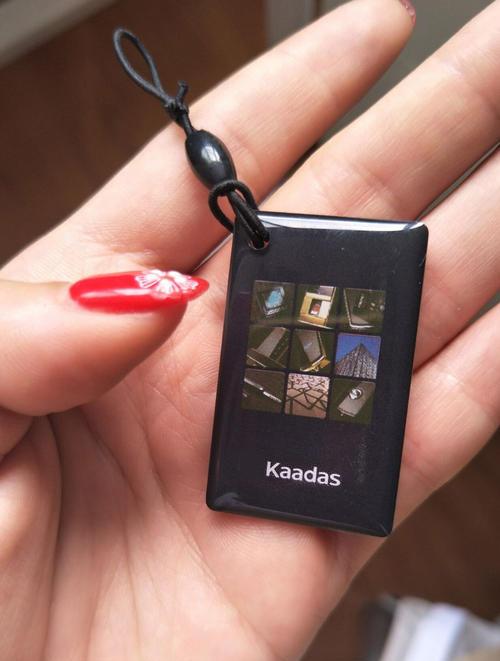 ổ khóa thẻ từ